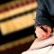 Обзор судебной практики по некоторым вопросам применения арбитражными судами статьи 222 Гражданского кодекса Российской Федерации